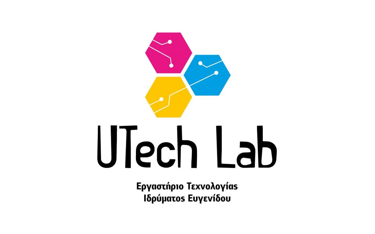 UTech Lab – πρόγραμμα εργαστηρίων από 21 Ιανουαρίου έως 29 Φεβρουαρίου 2020